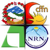 Logo GON NRNA CFFN AU for Open University of Nepal